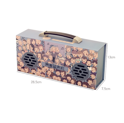 Portable Square Box Containing Korean Youth Phonograph Commemorative Paper Box Black, Packing Paper Box