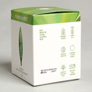 Embossed Paper Printed Tea Bud Soft Whitening Cream Cosmetic Packaging Box