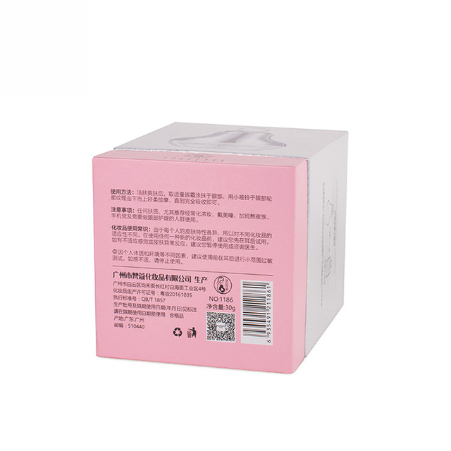 Manufacturer custom vials cosmetic paper box ,folding paper gift box for eye cream