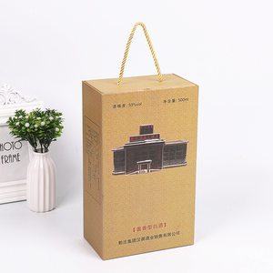 Factory Customized High Quality Portable Kraft Drawer Sliding Open Gift Paper Packaging Box