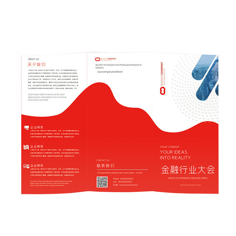 Low price 2020 printed promotional folding flyer printing flyers in colorful