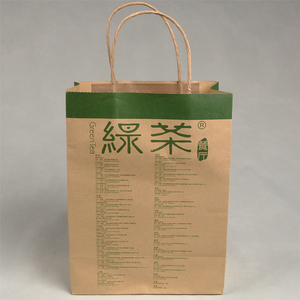 New Products High Quality Kraft Paper Bags With Handles For Supermarket