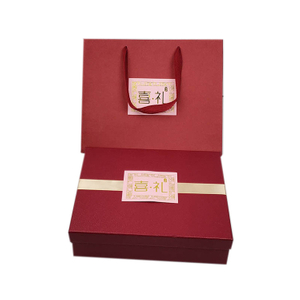 High quality luxury red paper box,paper packaging box gift with bag