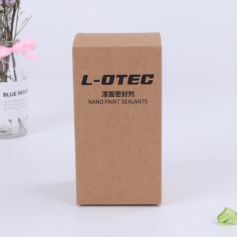 Factory direct kraft paper carton paint sealant packaging box can be customized