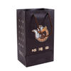 High Quality custom small paper packaging bags,paper bags with handles and logo