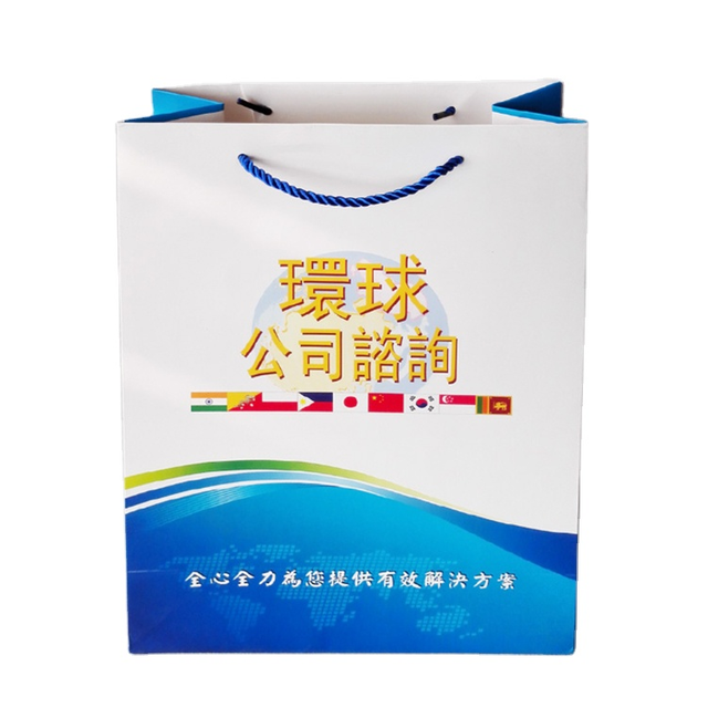 White Kraft Paper Bags Paper Bag Making Promotion Hand Paper Bag