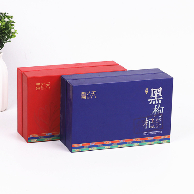 Hot Sale Luxury Printing Logo Bottom And Lid Two Piece Gift Cardboard Packaging Box