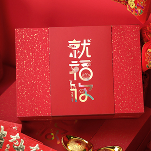 New year of the Ox New Year gift box Chinese new year goods Chinese style high grade packing box portable gift empty box