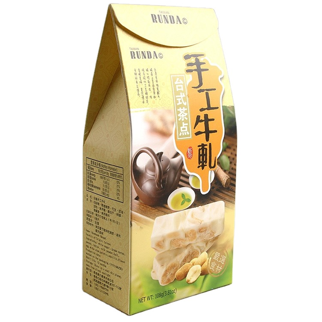 Custom Light Color Paper Packaging Box For Food