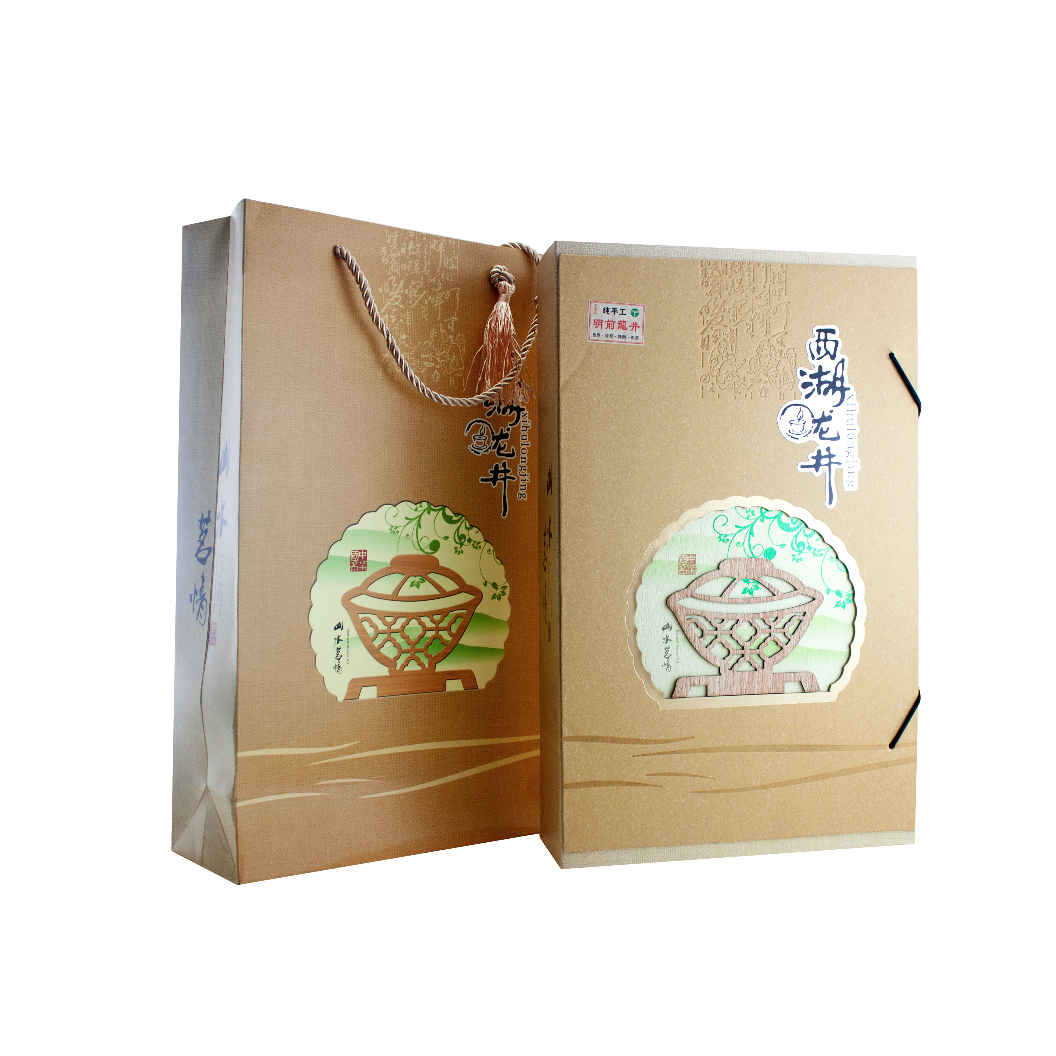 High Quality Book Shaped Tea Cardboard Box Packaging For Tea