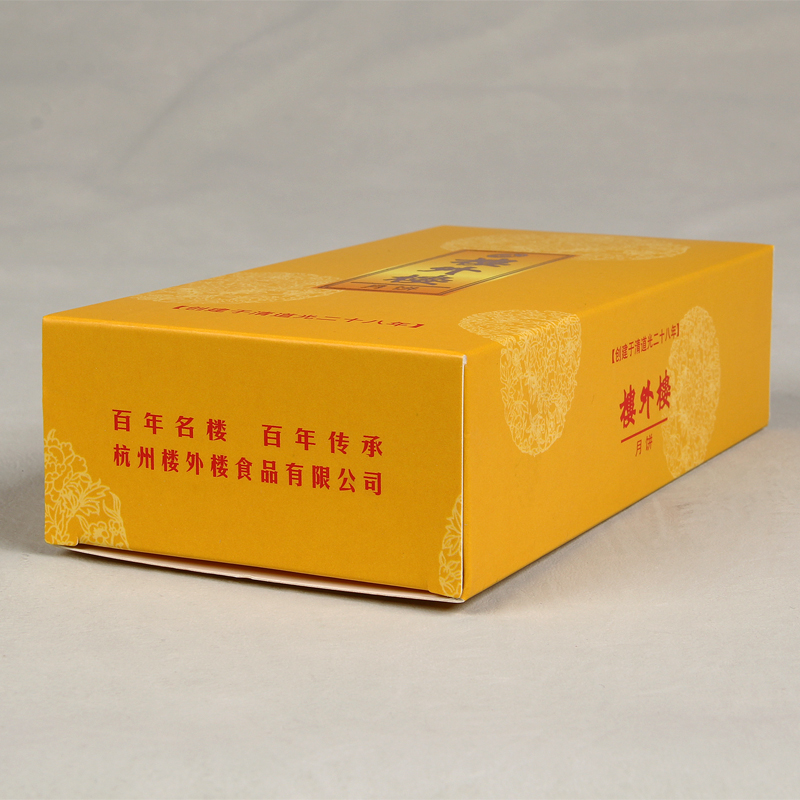 Custom Beautiful Printing Good Quality Paper Packaging Cake Box The Inner Box Of A Set Of Cake Box